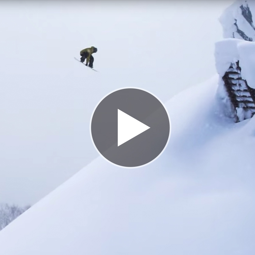 Bento: Snowboarding at its Deepest in Japan